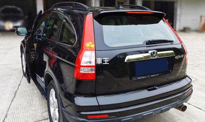 【車王小舖】本田 HONDA CRV3 CRV 3代 帶燈尾翼 帶煞車燈 尾翼 壓尾翼 定風翼 導流板