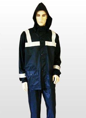 【shich上大莊 】 刷卡 警用 雨衣/ 警用尼龍反光套裝 藍色 3M超亮500燭光反光條