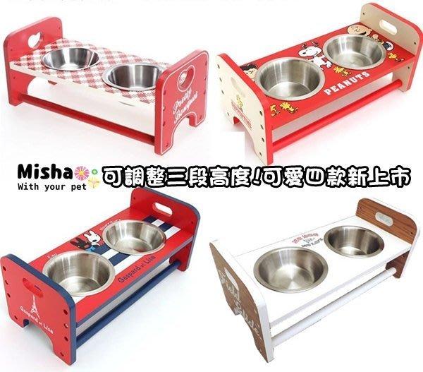 ✿ Misha ✿ 三段高度調整木製餐架 寵物專用餐桌 貓狗適用 兔兔 寵物碗盤飼料 可愛四色新上市 預【滿千免運】