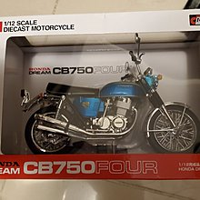 全新 日版 AOSHIMA 完成品 HONDA DREAM CB750 FOUR 電單車 藍色 1/12完成品 DIECAST MOTORCYCLE