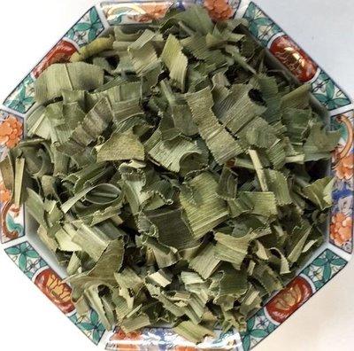 『平易行』香蘭葉 (100g) 產地:泰國 斑蘭葉 Pandan leave