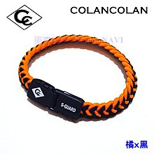 東瀛領航-日本ColanColan S-Guard Fita 天然礦石 負離子防止靜電 放電手鍊 橘黑