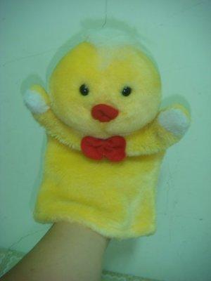黃色小雞絨毛布偶/二手絨毛娃娃/二手絨毛玩具/布袋戲