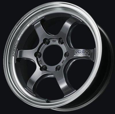 日本 Advan 鋁圈 Racing RG-D2 金屬黑 槍黑 香檳金 琥珀金 糖果紅 銀邊 17吋 Hiace 專用