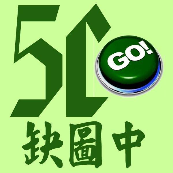 5Cgo【權宇】群暉 Synology RS2414RP+ PLUS 機架式網路儲存伺服器 2U 含稅會員扣5%
