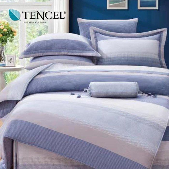 天絲床包四件式 100%頂級天絲 加大雙人6x6.2尺 鋪棉兩用被床包組 附正天絲吊卡 簡約時尚【芃云生活館】