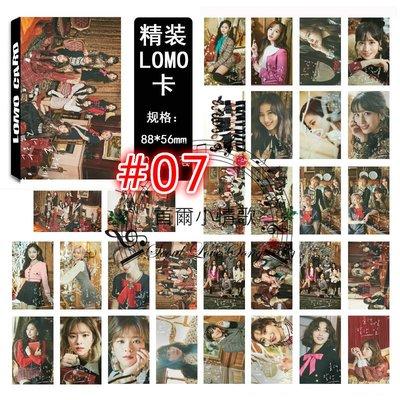 【首爾小情歌】TWICE 團體款#07 LOMO 30張卡片 周子瑜 小卡組