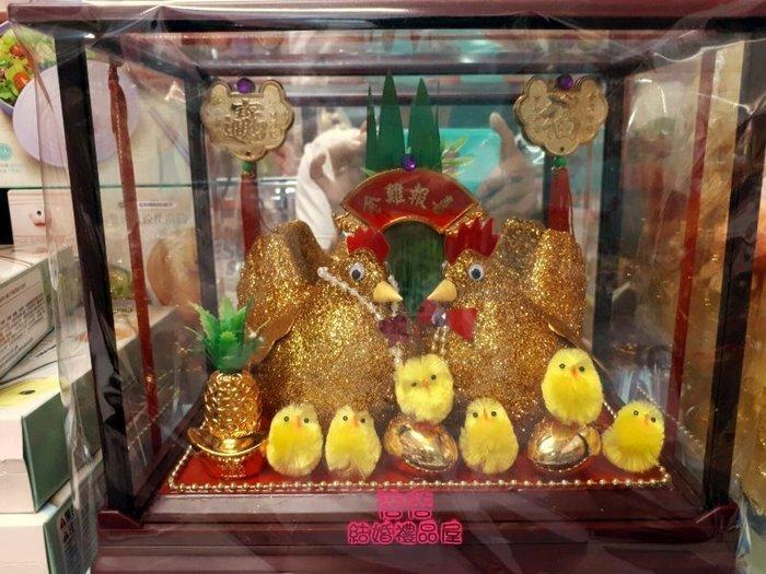 蓓蓓結婚禮品屋~女方歸寧用品~帶路雞-中玻璃甘蔗帶路雞(金雞版)~1組850元