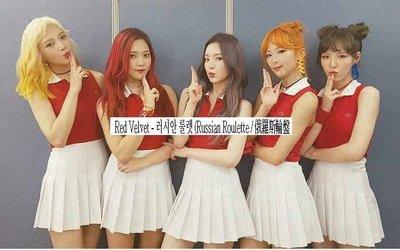 韓國Red Velvet - 러시안 룰렛 (Russian Roulette / 俄羅斯輪盤 同款打歌服 上衣+裙子