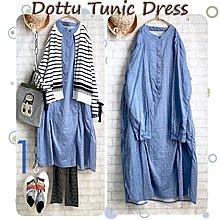 日貨 Dotty Tunic Dress 淺藍點點透氣舒爽棉紗長版罩衫 Size F (M~L)