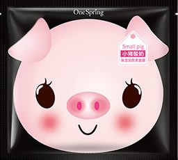 現貨-小豬奶酸面膜-活膚-黑色包裝