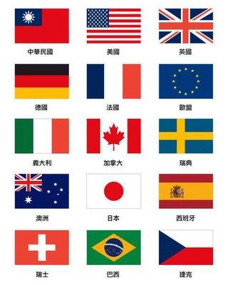 100% cotton.英國國旗.美國國旗. 國旗.加拿大國旗.義大利國旗.法國國旗.星星