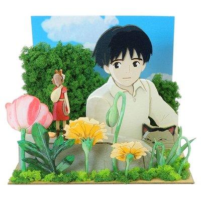 日本正版 Sankei 宮崎駿 吉卜力 借物少女 翔與艾莉緹 mini 紙模型 需自行組裝 MP07-105 日本代購