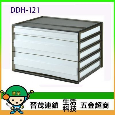 [晉茂五金] 請先詢問另有優惠 樹德全國最大經銷商 A4 橫式資料櫃 DDH-121 (6入/箱)
