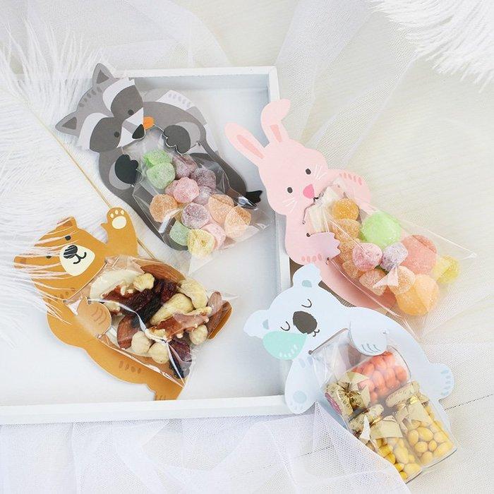 888利是鋪-10個裝卡通動物可愛食品創意卡片糖果餅干包裝袋烘焙迷你裝飾袋