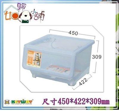 如歸小舖(滿2000免運 不含偏遠地區) 聯府KEYWAY LF-607 (大)直取式收納箱 重疊架 收納籃 置物籃