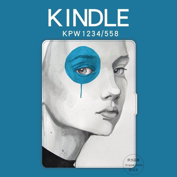 全新青春版658paperwhite4保護套kpw3電子書958入門2kindle558殼1台北百貨