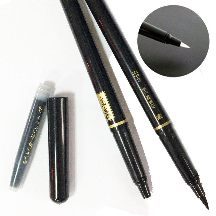 【洋洋特價文具白金牌 卡式小楷墨筆 卡式小楷 新毛筆 自來水筆 攜帶型墨筆 最低訂量20組】事務用品文具 出清 賣完為止