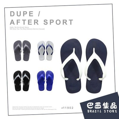 DUPE After Sport 運動家精神