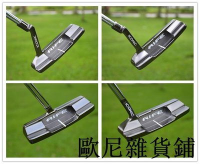 高爾夫裝備 正品美國RIFE ICONIC 高爾夫推桿 高爾夫球桿 平衡直條推桿特價