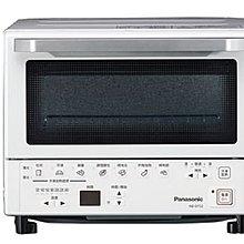 私訊特價日本同步遠近紅外線Panasonic國際牌9公升烤麵包機智能烤箱NB-DT52