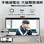 MiraScreen G9 plus 無線電視棒同屏器【一般版】 4K無線 HDMI投影 手機平板