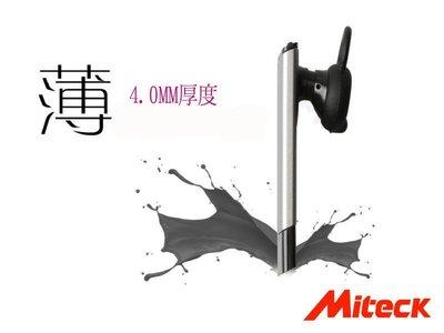 【POCKET】Miteck  BH-304超薄立體聲 單耳一對二藍牙耳機 SONY HTC IPHONE 三星 新北市