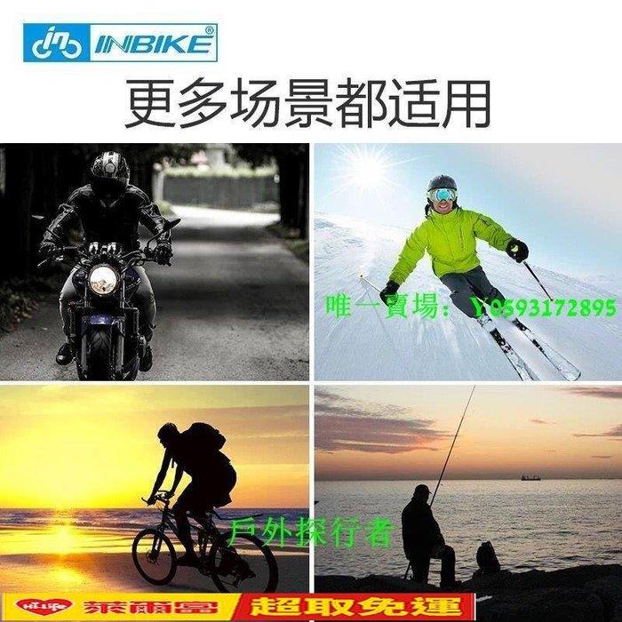 【免運】INBIKE騎行秋冬防霧霾全臉口罩摩托車頭套防風帽防寒保暖滑雪面罩