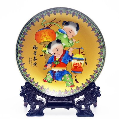 金底招財童子掛盤裝飾品坐盤景德鎮陶瓷器 福星高照 開心陶瓷103