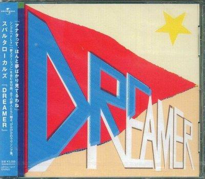 K - SPARTA LOCALS - Dreamer - 日版 - NEW