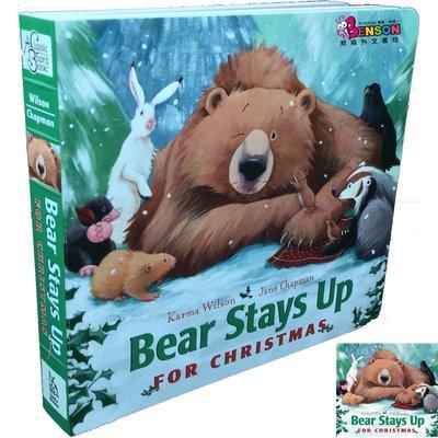 [邦森外文書] 全新現貨 Bear Stays Up for Christmas 厚頁書