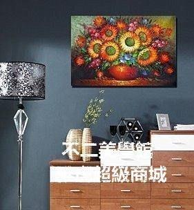 【格倫雅】^客廳壁畫 抽象畫 仿油畫 臥室現代畫《向日葵》掛畫18484[g-l-y15