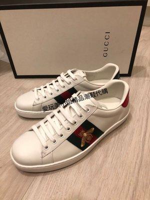 Gucci 蜜蜂 男鞋