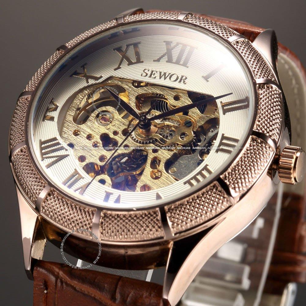 Transparent Automatic Mechanical Roman Numerals Men White Brown Watch 男錶