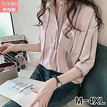 【V2663】SMILE-港風韓范.前口袋條紋顯瘦七分袖襯衫上衣
