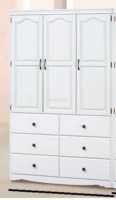 【DH】貨號CK-F623名稱《艾蜜》4X7尺歐風時尚實木白色衣櫃(圖一)備有4X6.3尺可選台灣製可訂做主要地區免運費