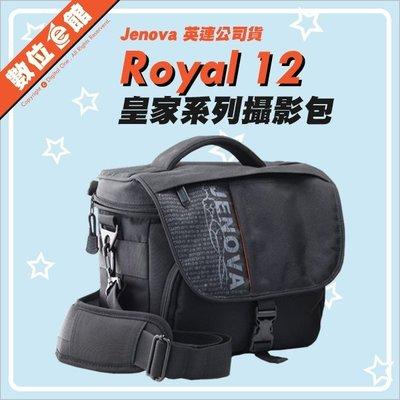 數位e館 刷卡 免運 公司貨 Jenova 吉尼佛 Royal 12 皇家系列攝影包 相機包 一機二鏡 含防雨套