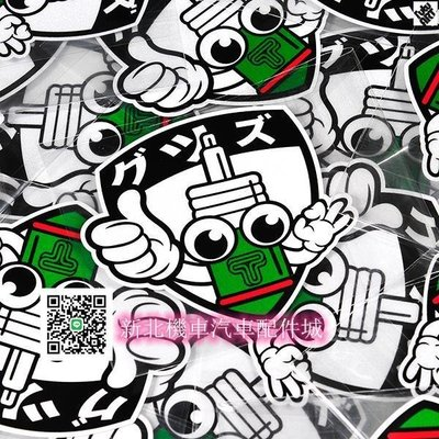卡通小綠人JDM趣味反光貼 車尾油箱蓋警示貼紙貼花