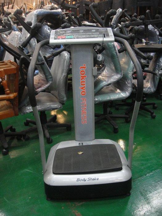 二手家具宏品 台中中古傢俱賣場 TOKUYO督洋美體運動機TS-808AA 中古健身器材 2手跑步機 踏步機 按摩椅