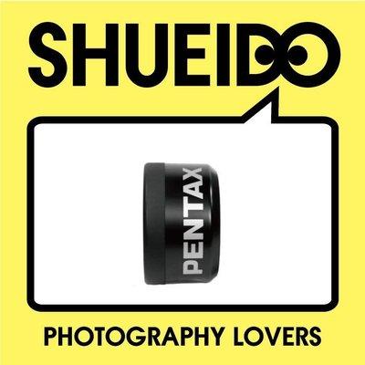 集英堂写真機【全國免運】【預購】PENTAX 645 PH-RBF67 原廠遮光罩 FA 150mm F2.8 B