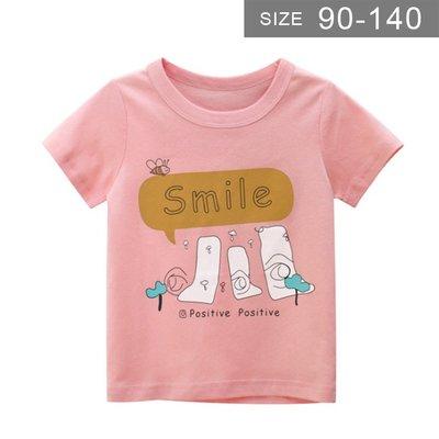 女童短袖T恤。ROUROU童裝。夏女童中小童100%棉塗鴉印花圓領短袖T恤 0221-510