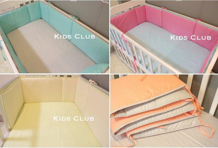 【Kids Club】北歐風格馬卡龍甜美素面拼色寶寶嬰兒床品純棉個性特製訂製防護床圍