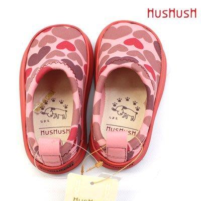 。小森親子好物。13cm 日本兒童休閒鞋 HusHusH 兒童休閒鞋 粉色愛心(現貨)【KC15120018】