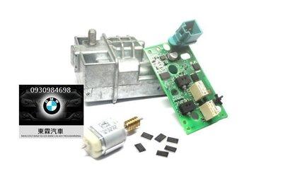 BENZ 賓士 W204 W207 W212 方向盤鎖 馬達 方向機 鎖 馬達 IC晶片ESL ELV