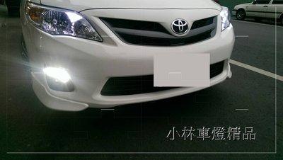※小林車燈※全新原廠零件 ALTIS 08 10 年 10 10.5 代Z版全車空力套件( 前下巴 後下巴 側裙 )