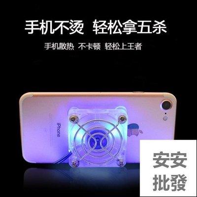 YEAHSHOP 手機散熱器手機散熱器降溫貼水冷式IPAD平板蘋果8P風扇萬能通用吃雞游戲神器412885Y185