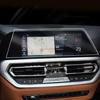 BMW 3Series G20 G28 導航螢幕 保護貼 鋼化玻璃膜 鋼化膜 保貼-極限超快感