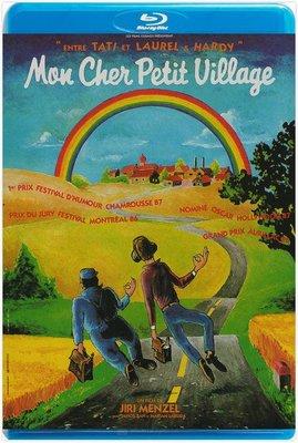 【藍光電影】可愛的小村莊  甜蜜家園 我的甜蜜家園 Vesničko má středisková (1985)  捷克經典喜劇