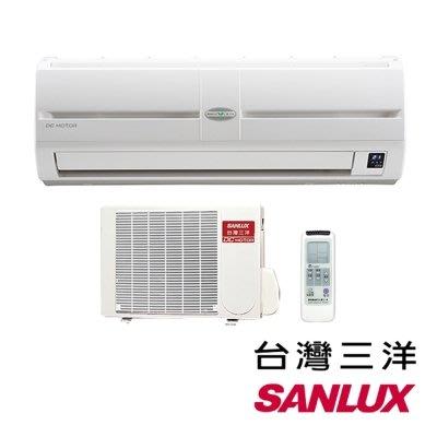 歡迎詢價☎大高雄地區含標準安裝 【SANLUX三洋】一對一分離式冷氣 (SAE-29FEA/SAC-29FE )
