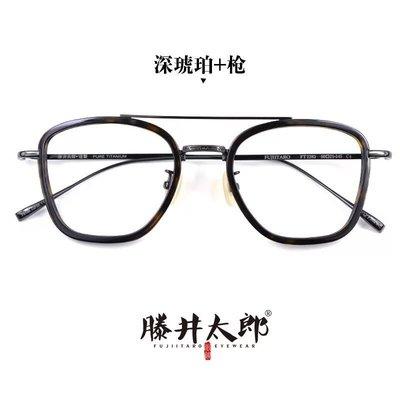 日本藤井太郎超輕純鈦合金方框眼鏡框